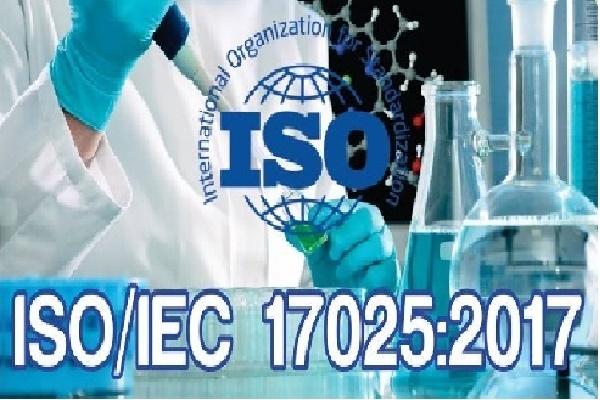 سیستم مدیریت آزمایشگاهی ISO17025:2017